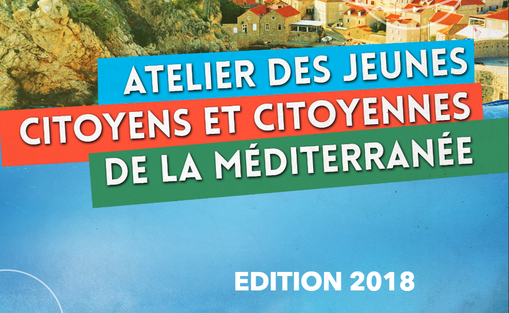Ateliers thématiques AJCM 2018 : inscrivez-vous !